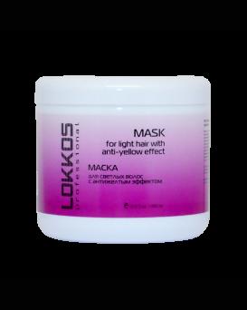Маска для светлых волос с антижелтым эффектом 500 мл